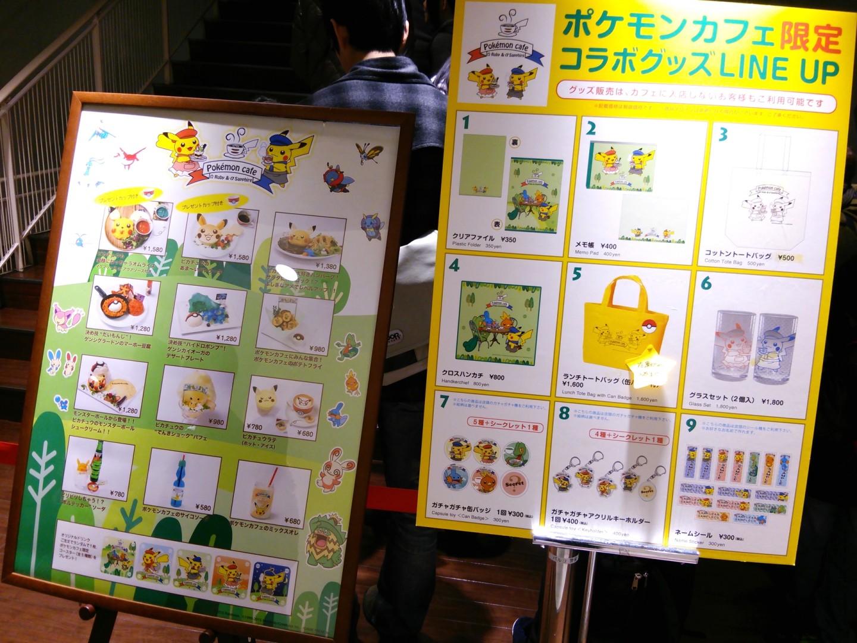 ポケモンカフェ会(05)