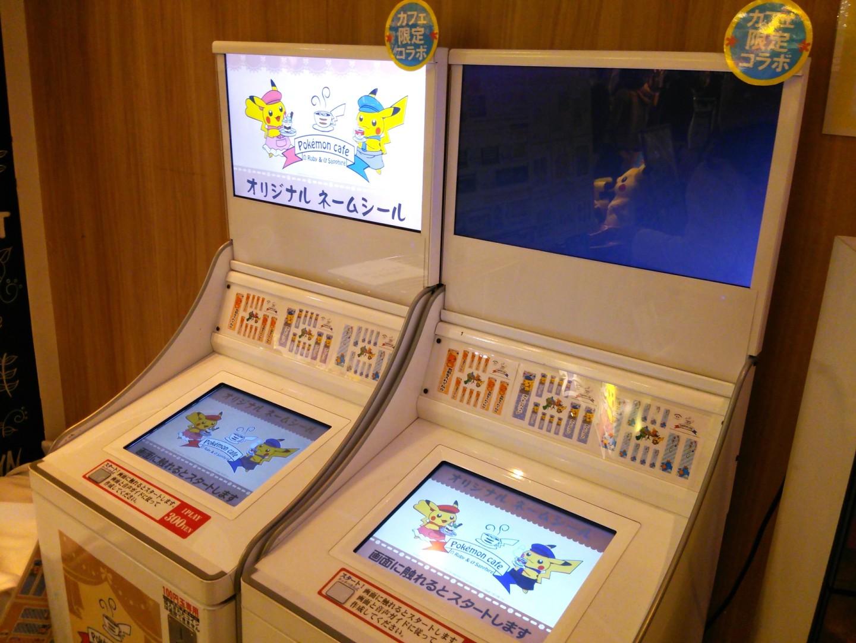 ポケモンカフェ会(08)