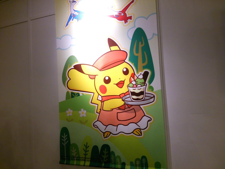 ポケモンカフェ会(18)