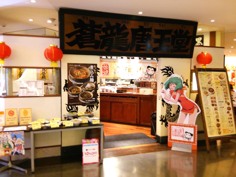 ポケモンカフェ会(39)