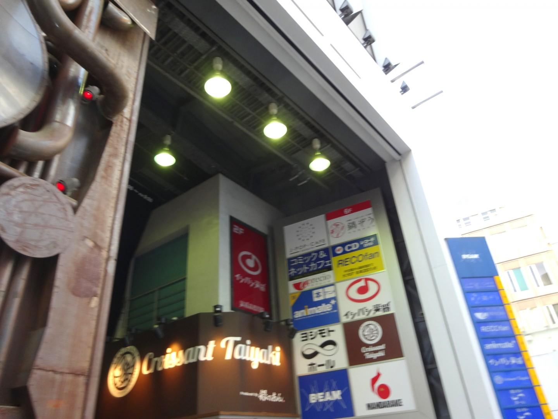 渋谷会(47)