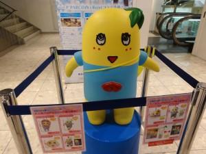 ぷよクエカフェ会in池袋(10)