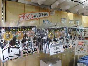ぷよクエカフェ会in池袋(3)
