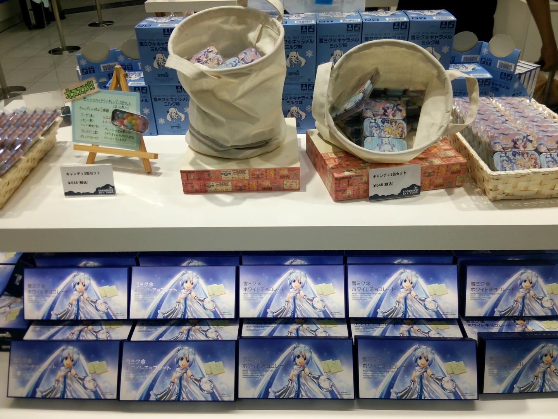 北海道_最終日(10)