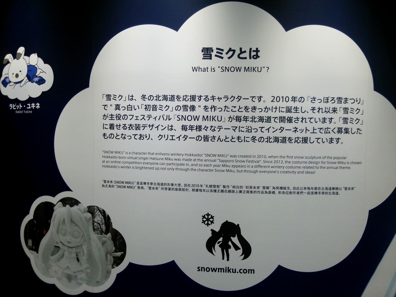 北海道_最終日(9)