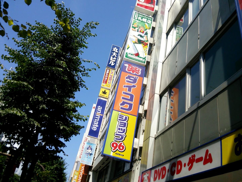 北海道_風景(1)