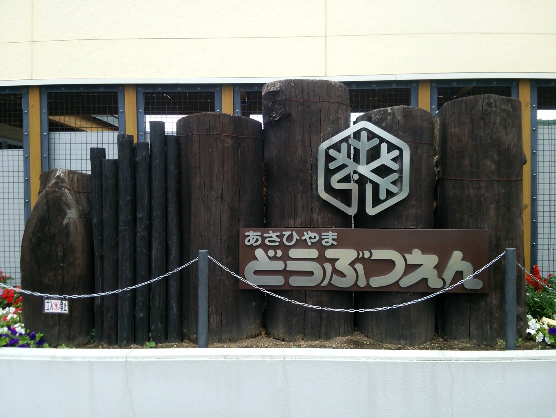北海道_風景(15)