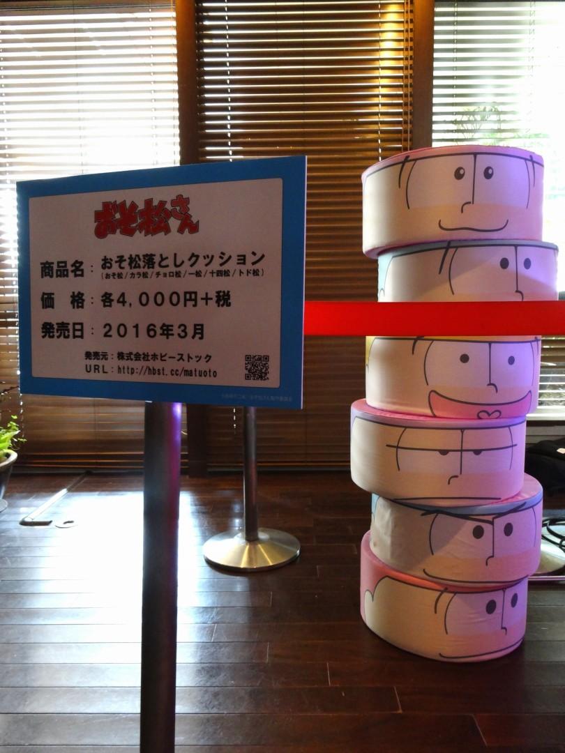 渋谷会(36)