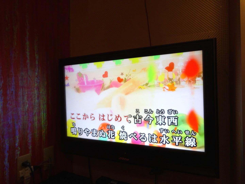 渋谷会(49)