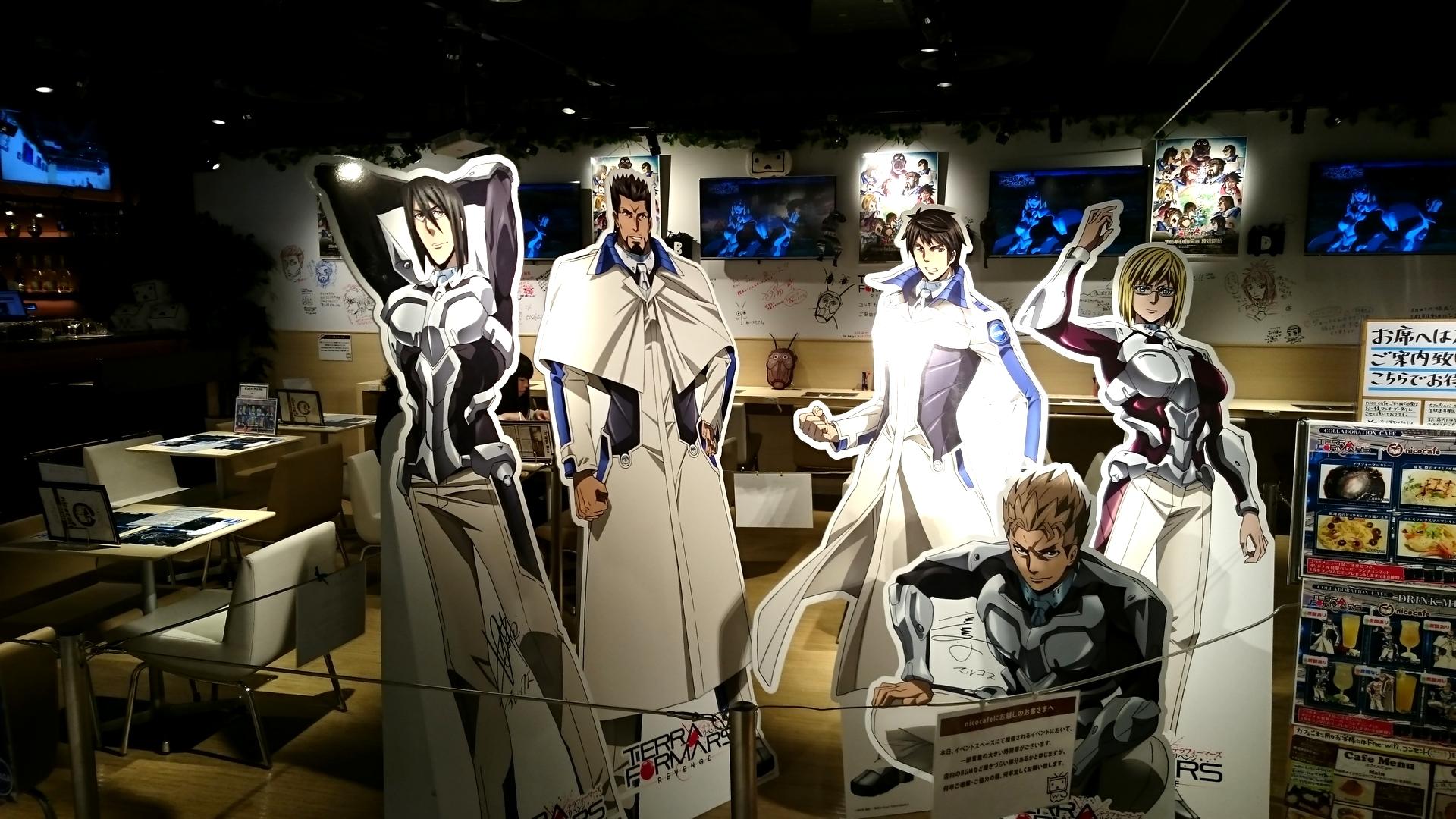 第8回ぷよクエカフェ会(3)