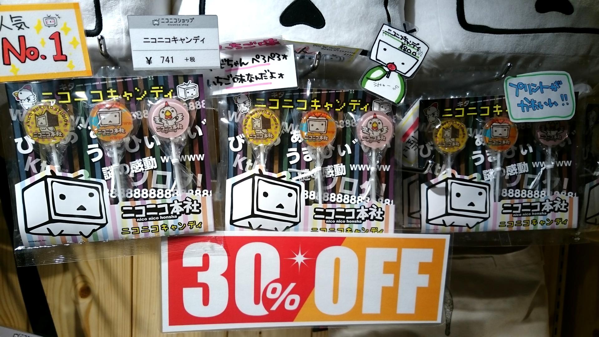第8回ぷよクエカフェ会(4)