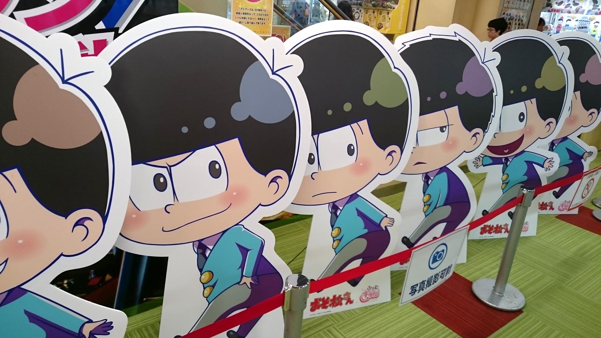 第8回ぷよクエカフェ会(7)