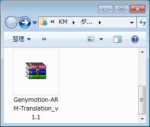 ぷよぷよクエストをパソコンで遊ぶ方法_06