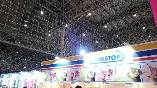 ニコニコ超会議2016_09