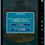 【完全無料】ぷよぷよクエストをパソコンやWindowsタブレットでプレイする方法