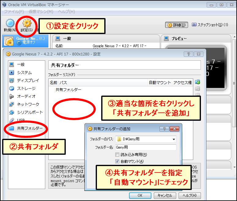 ぷよぷよクエストをパソコンで遊ぶ方法_14