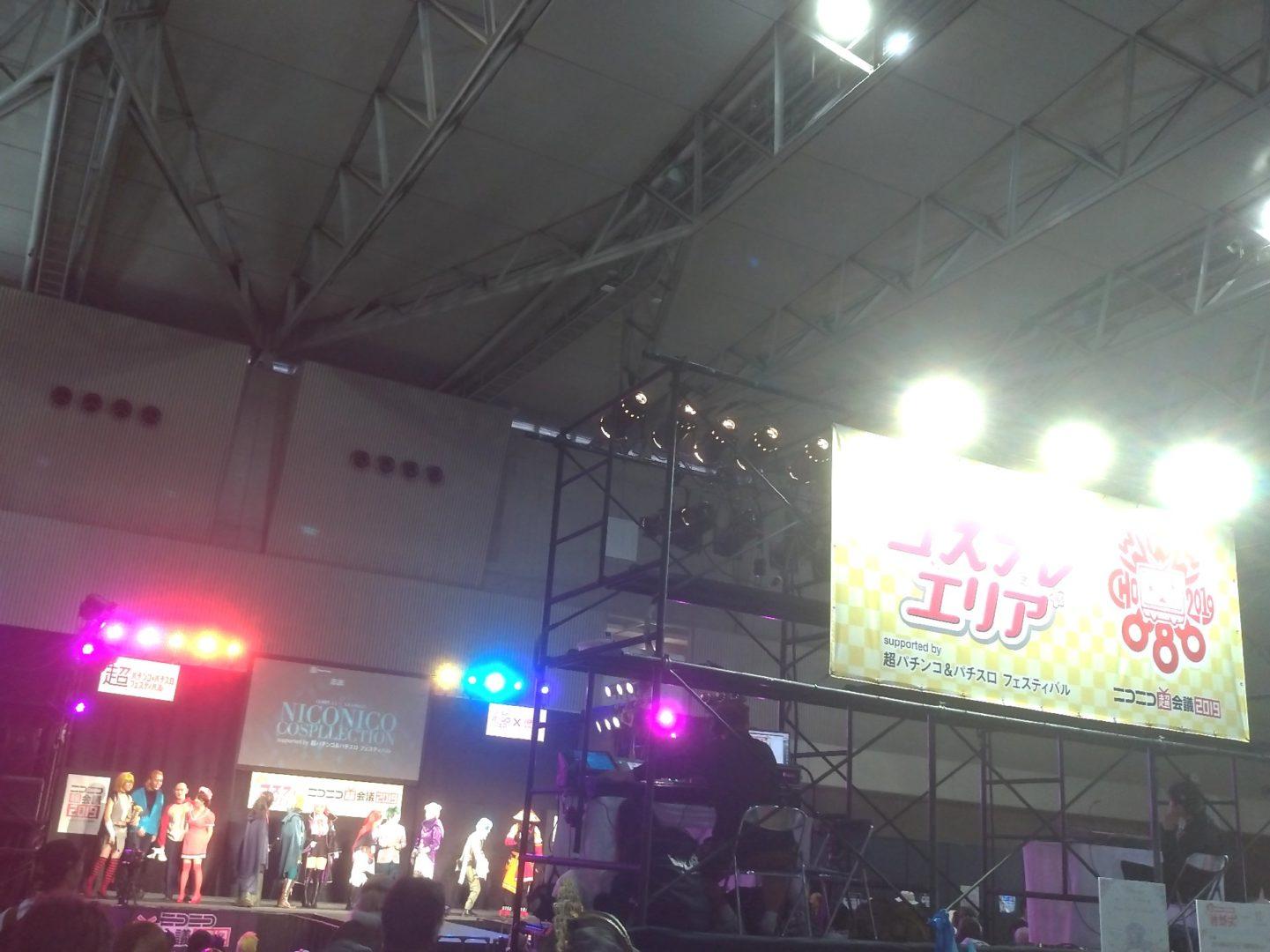ニコニコ超会議2019