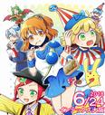 【ぷよ主義10】ぷよぷよオンリーイベントが大阪で開催
