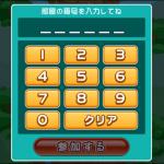 ぷよクエでマルチプレイをたくさん遊ぶために