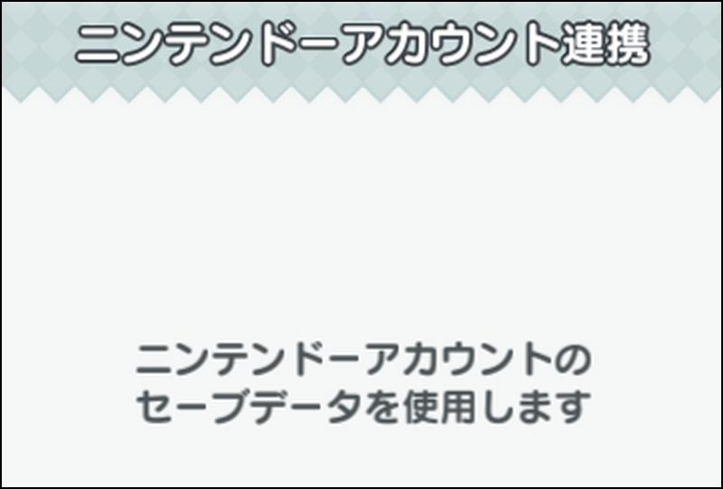 Androidエミュレーターでマリオランを遊ぶ06