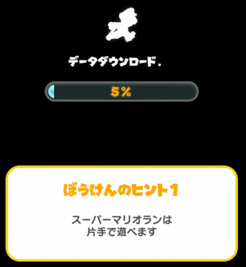 Androidエミュレーターでマリオランを遊ぶ07