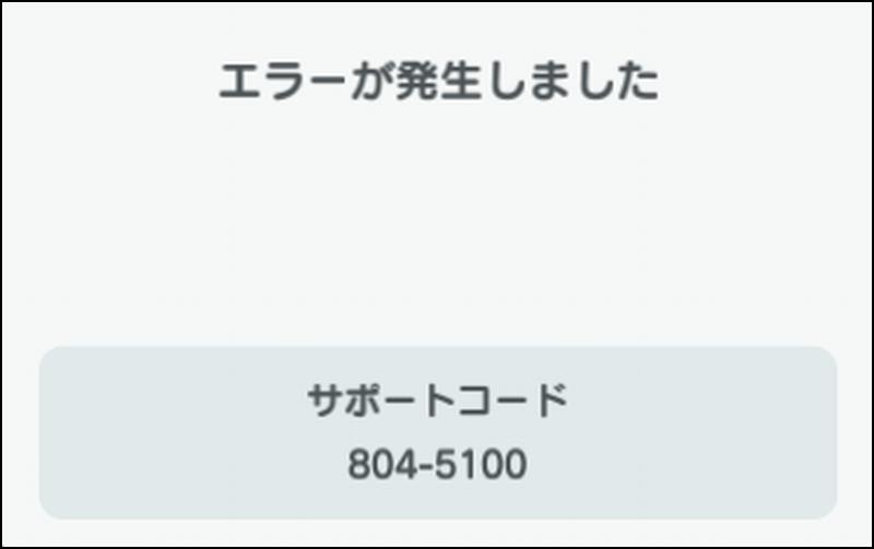 Androidエミュレーターでマリオランを遊ぶ09