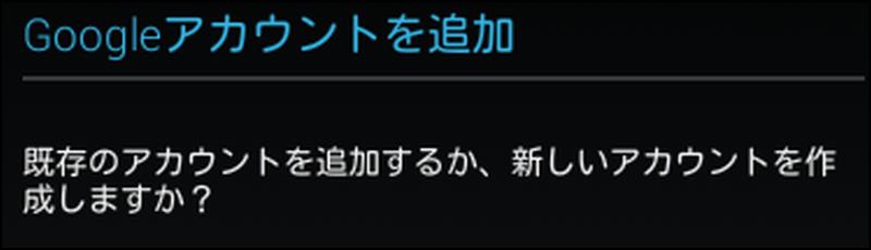 パソコンで「ぷよぷよ!!クエスト」をプレイする方法03