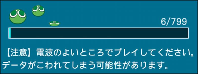パソコンで「ぷよぷよ!!クエスト」をプレイする方法06