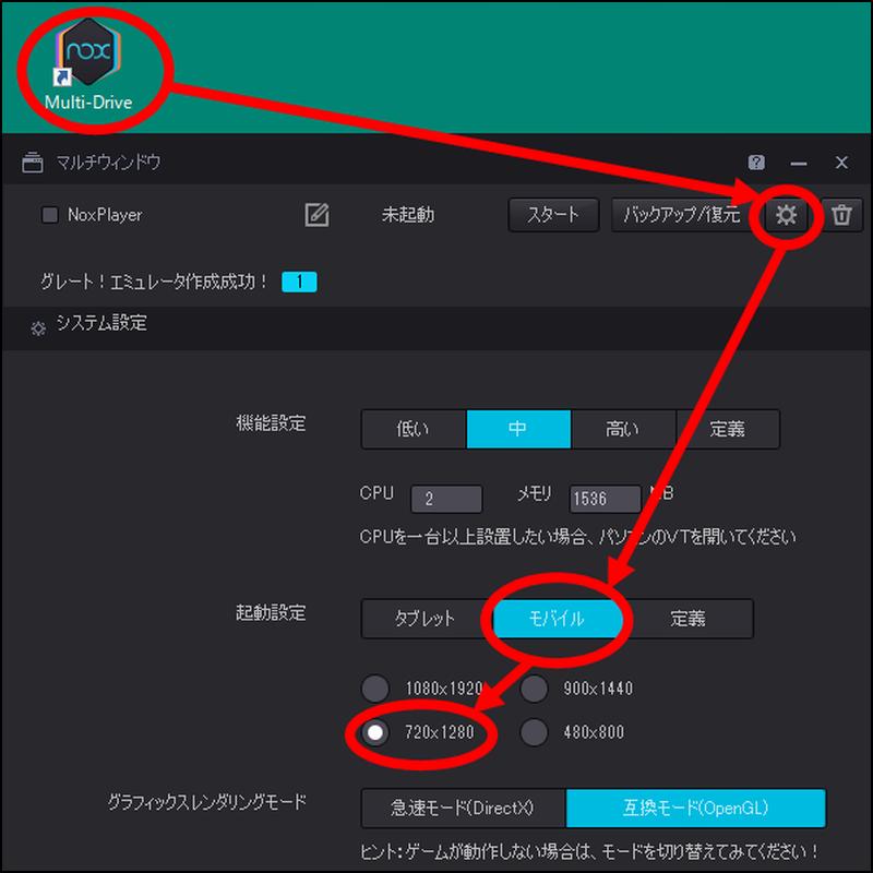 パソコンで「ぷよぷよ!!クエスト」をプレイする方法08