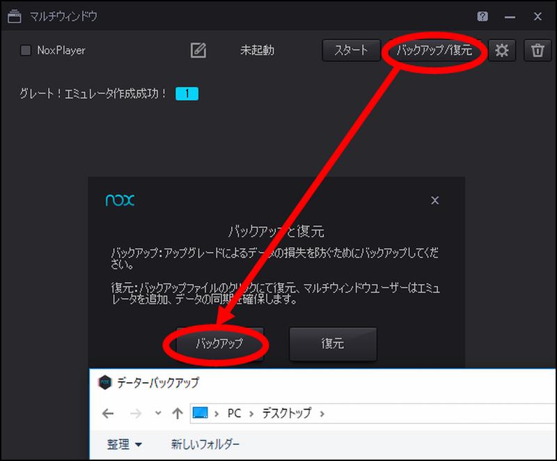 パソコンで「ぷよぷよ!!クエスト」をプレイする方法09