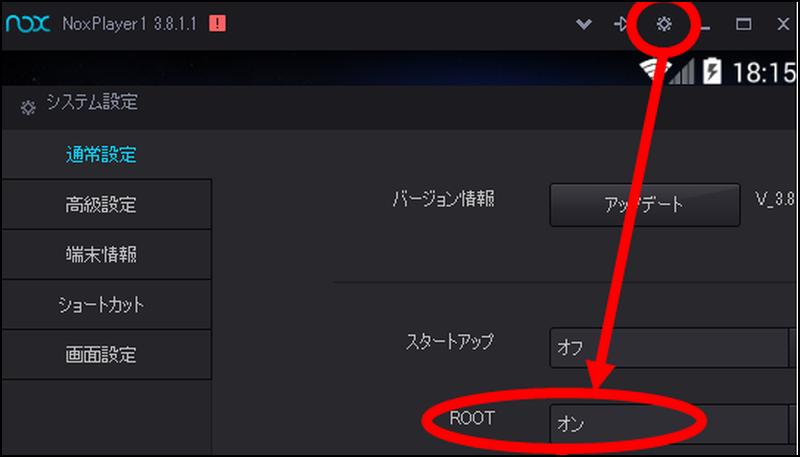パソコンで「ぷよぷよ!!クエスト」をプレイする方法11