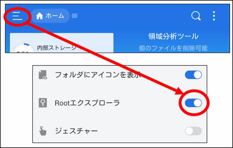 パソコンで「ぷよぷよ!!クエスト」をプレイする方法12