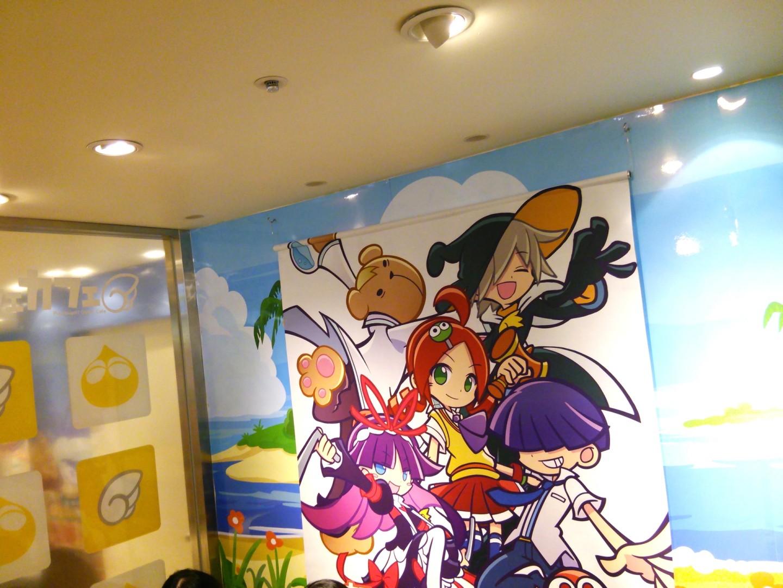 ぷよクエカフェ会 (3)
