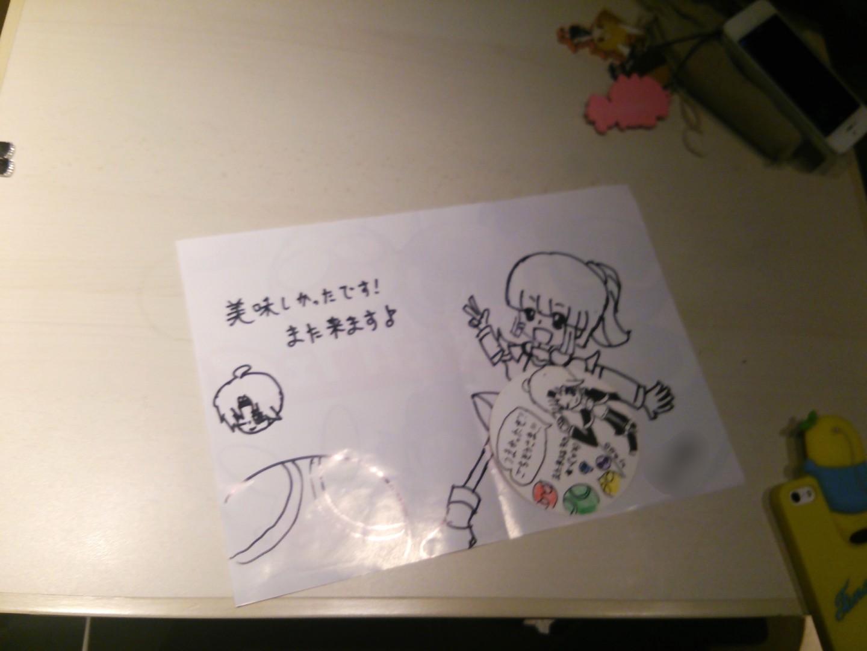 第3回 ぷよクエカフェ会 (14)