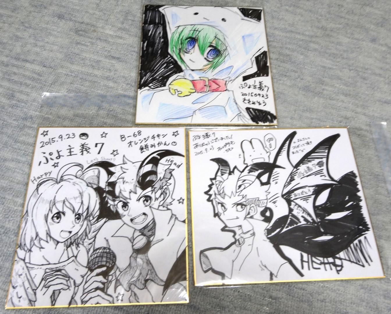 ぷよ主義7イベント(2)
