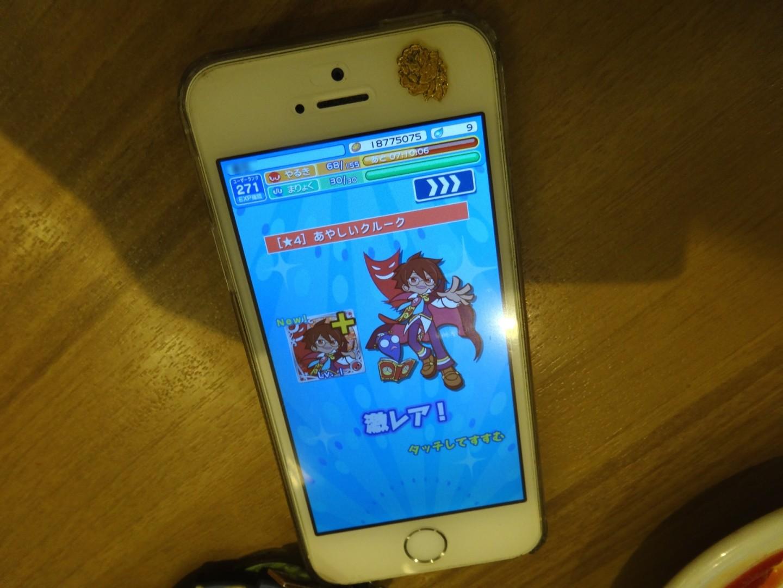 ぷよ主義7イベント(6)