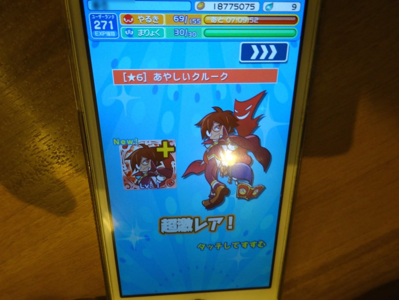 ぷよ主義7イベント(7)