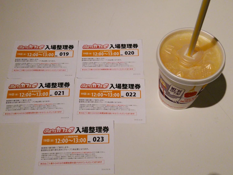 ぷよクエカフェ (02)