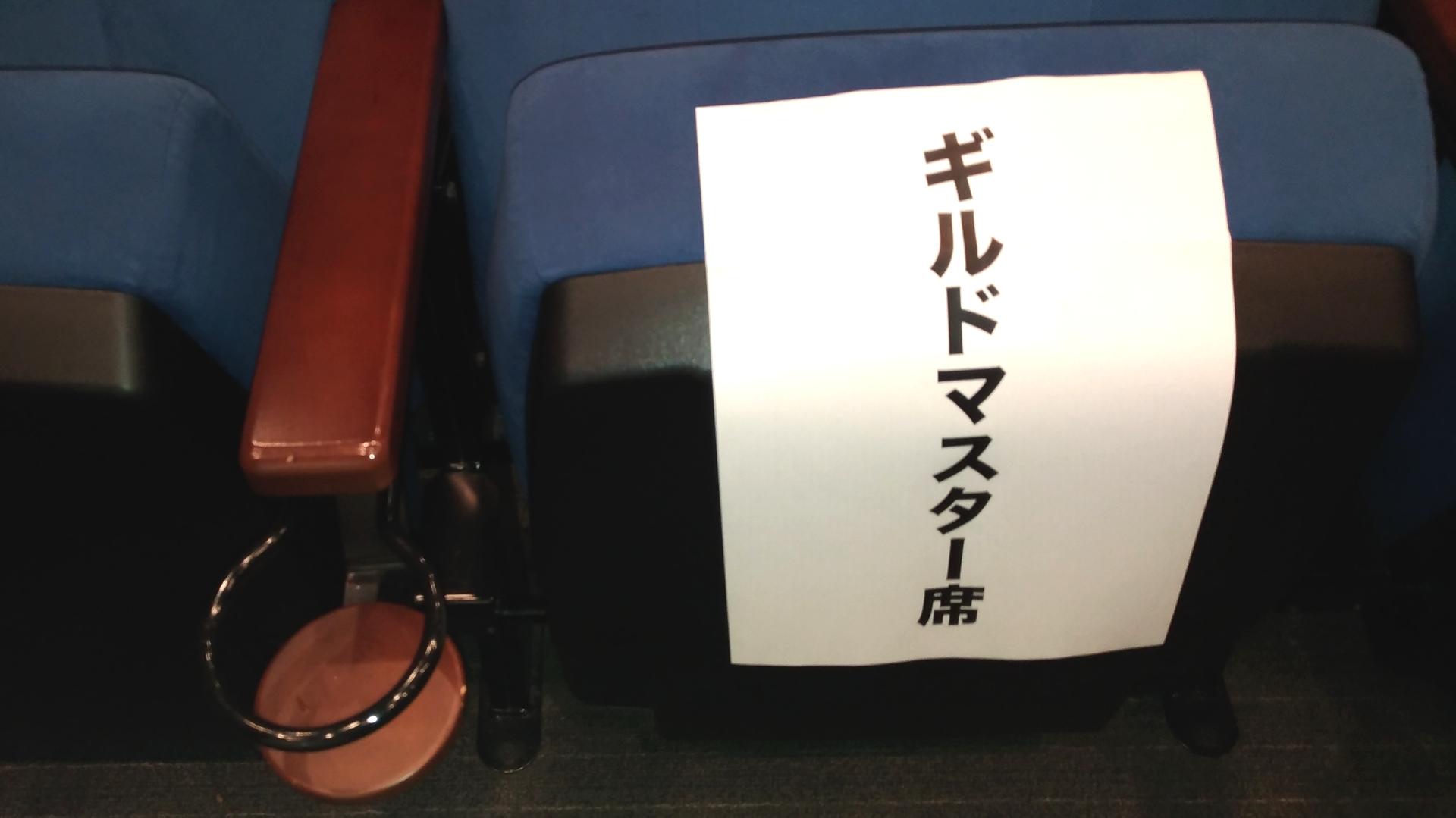 ぷよクエ ファンミーティング